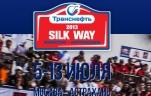 TATRA_Silk Way 2013_11.jpg