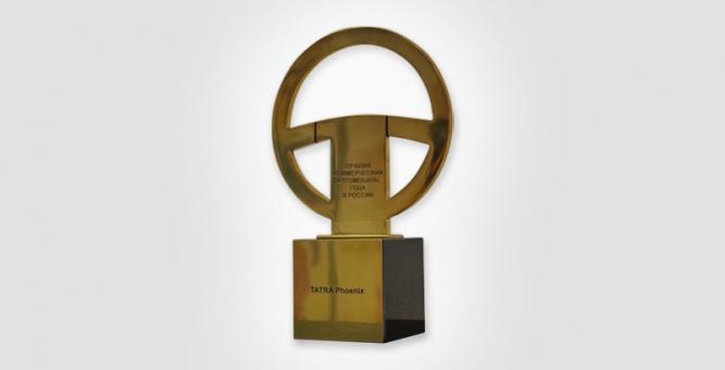 TATRA PHOENIX награждена в России