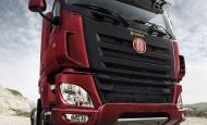 Компания TATRA TRUCKS предлагает захватывающие бонусы к годовщине лимитированной серии TATRA PHOENIX Евро-6 PRÄSIDENT