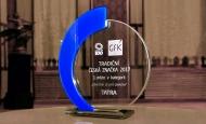 Компания TATRA TRUCKS получила престижную награду «Традиционный чешский бренд 2017»